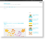 design-vector