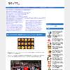 Blog-entry-1459