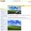 20120423-windows-desktop