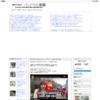 Blog-entry-830