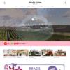ミカド珈琲商会公式サイト