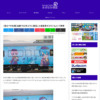 20130223-taiwan-railway-administration-moe-dining-car
