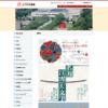 ふくやま美術館 - 福山市ホームページ