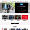 ブランド概要 | texcy luxe(テクシーリュクス)|アシックス商事 公式サイト