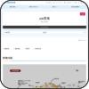 http://www.kintetsu.co.jp/station/station_info/station03023.html