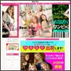 「プチプラage嬢ギャル系お姉系満載【RYUYU】」キャプチャ画像