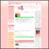 「山本ばら園直営ウェブショップ<<ばらやのばら>>」キャプチャ画像