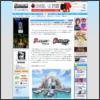 http://www.4gamer.net/games/104/G010490/20100514058/