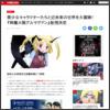http://www.famitsu.com/news/201208/13019444.html