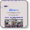 http://guji.web.fc2.com/
