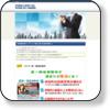 塾・個別・家庭教師 登録サイト 塾・個別・家庭教師 登録サイト