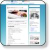 web関連企業パソコン研修 web関連企業パソコン研修
