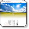 http://www.obata-shuzo.com/home/