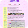 http://www.dti-ranker.com/public/jp/click?userid=5d0007&ownerid=9300a7