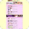 18禁CGランキング