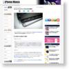iPhone7 Plusはやはり3GBのRAMを搭載か - iPhone Mania