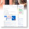 ブログにトップページに戻るボタンとプルダウンのメニューを設置 - ブログ/カスタマイズ