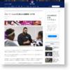 ジョン・アーシェルの引退にみる脳障害への不安   NFL JAPAN.COM