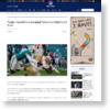 """LOBレベルのポテンシャルはある""とドルフィンズCBマックスウェル   NFL JAPAN.COM"