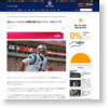 QBニュートンにラン制限を設けるとパンサーズHCリベラ | NFL JAPAN.COM