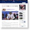 ジェイ・カトラーが引退撤回、ドルフィンズと1年11億円契約 | NFL JAPAN.COM
