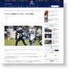 タイタンズ、先発RBマレーをプレーオフから除外 | NFL JAPAN.COM