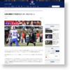 自軍攻撃陣を不安視するジャガーズHCマローン | NFL JAPAN.COM