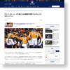 ドラフト、FA、トレードを通じたQB獲得を明言するブロンコスGMエルウェイ | NFL JAPAN.COM