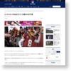 レッドスキンズQBカズンズ、自身のFAを予想 | NFL JAPAN.COM