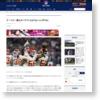 チーフス一筋の大ベテランLBジョンソンがFAに   NFL JAPAN.COM