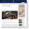 テキサンズ、LBクッシングを放出 | NFL JAPAN.COM