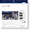 OGシットンがベアーズ離脱へ   NFL JAPAN.COM
