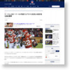 チーフス、CBピータースの見返りにドラフト2巡目と4巡目指名権を獲得 | NFL JAPAN.COM