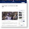 バイキングスはQBキーナムにタグ付けせず、FAカズンズ獲得も視野   NFL JAPAN.COM