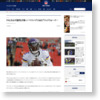 FAとなる可能性が高いバイキングスQBブリッジウォーター   NFL JAPAN.COM