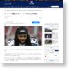 シーホークス離脱のCBシャーマンが49ersと3年契約 | NFL JAPAN.COM