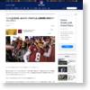 ついに正式決定、QBカズンズはNFL史上最高額の契約でバイキングスへ | NFL JAPAN.COM