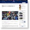 開幕前にWRクックスとの契約延長を望むラムズ   NFL JAPAN.COM