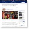 バッカニアーズQBウィンストンに3試合の出場停止処分 | NFL JAPAN.COM