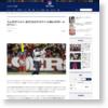 ラムズDTドナルド、来月7日のデッドラインも気にせずホールドアウトへ | NFL JAPAN.COM