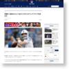 故障から復活のコルツQBラックがスコアリングドライブを決める | NFL JAPAN.COM