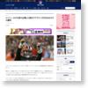 メイフィールドが途中出場した試合でブラウンズが635日ぶりの勝利   NFL JAPAN.COM