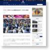 パンサーズKギャノによる歴史的な63ヤードのキック成功   NFL JAPAN.COM