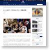 セインツQBブリーズがNFLのパスヤード記録を更新   NFL JAPAN.COM