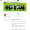 umajin編集部員のブログ