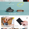 BELLROY財布正規販売店 by ANELANALU