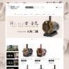 中国伝統楽器の通販ショップ「二胡ねっと」