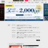 PRGR GINZA オンラインショップ