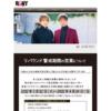 新宿ReNY