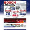 BoschPARTS.COM
